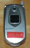 電波状態チェック用端末 V-SA701