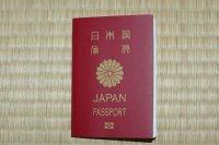 パスポート 10年用 半開きっぷりが新しさを物語る