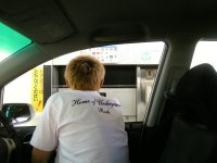 車の中からATM操作