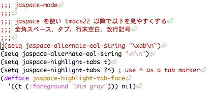 Carbon Emacs + jaspace.el