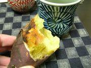 ほくほく焼き芋
