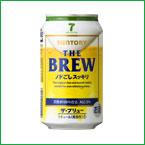 THE BREW ノドごしスッキリ