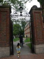 Harvardの門を初めて通る